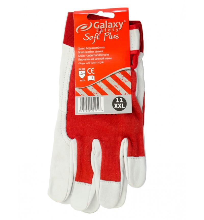 Γάντια Δερμάτινα